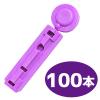 ランセット針 100本【国際郵便・代引き不可】